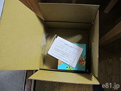 「カーネーション&銀座アップルクーヘン」配達パッケージの上段