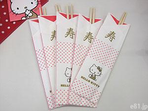 ハローキティのおせちに付く祝い箸