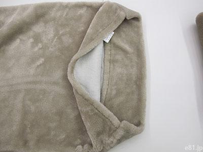 「とろけるようなピローケース」の、枕を入れる部分