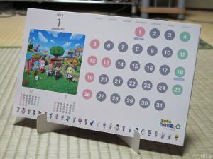 本『とびだせ どうぶつの森 村長さんのスケジュール&アイテムブック2014』の巻末に付いている「電撃オリジナル『とびだせ どうぶつの森』2014年卓上カレンダー」