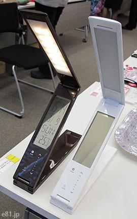 ベルメゾンネットで販売中の卓上照明「タイマー付き折りたたみ式LEDライト」