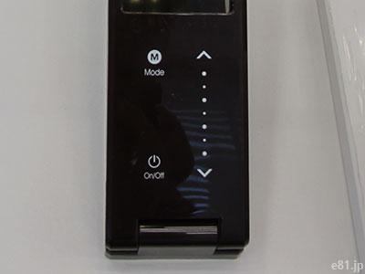 「タイマー付き折りたたみ式LEDライト」の調光・調色・ON/OFFスイッチ