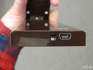 「タイマー付き折りたたみ式LEDライト」の充電コネクタ。
