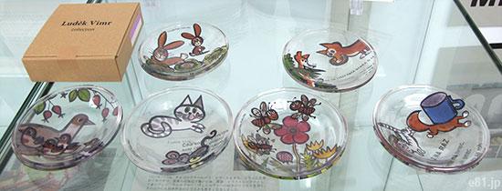「チェコの絵本作家 ルヂェク・ヴィムルのガラスプレート2枚セットの会」。6種類のデザインとパッケージ。
