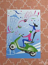 神戸フランツのホワイトデー用オリジナルポストカード