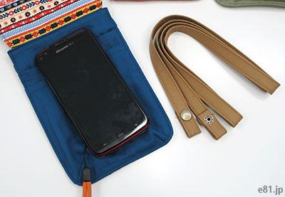「お出かけが軽快になる ツーウェイで私らしく使いたい外付けポケット」とスマートフォンの大きさを比較
