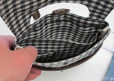 「あけっぱなしでも使える 出し入れラクチンくるりんマイポッケ」の一番大きいポケット