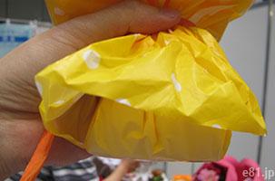 『そのまま飾れるブーケ「Congrats!(おめでとう!)バルーン」』の底の部分