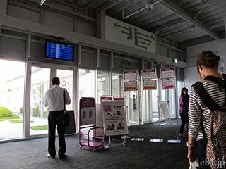 関西空港第2ターミナルの搭乗ゲート。