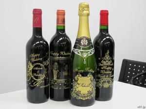 オリジナルの彫刻や装飾が施されたシャンパンやワインのボトル