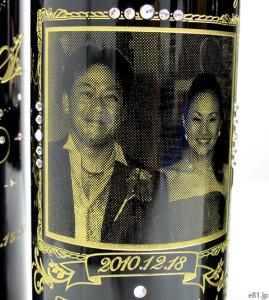「写真彫刻フランスワイン」の写真部分のアップ