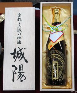 アトリエココロの「日本酒 純米酒 城陽 720ML」