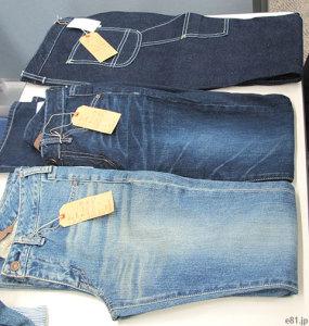 「デニムクローゼット」のジーンズ