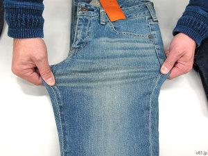 「デニムクローゼット」のジーンズの伸縮性