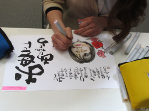 「感謝の筆文字」の制作風景(1)似顔絵の書
