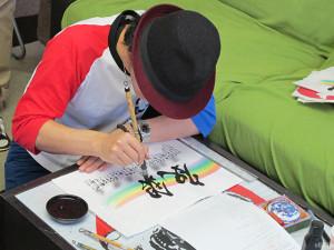 「感謝の筆文字」の制作風景(4)和紙の書