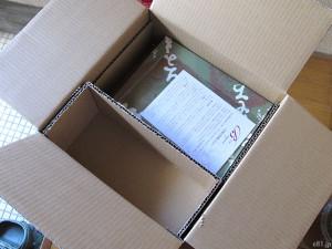 『父の日 ひまわり花束セット「浅草むぎとろ 茶そば」』のパッケージの上段