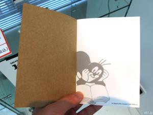 フェリシモ「もぐらのクルテク 大胆なプリントがかわいい たっぷり使えるノートブックの会」