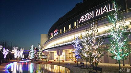 夜のイオンモール堺鉄砲町