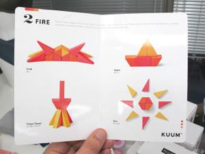 「KUUM」のパッケージに同梱される作品例カード