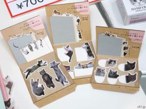 フェリシモ「そこにいたの!? ノートで遊ぶ 猫ふせんの会」には3つのセットがあります。