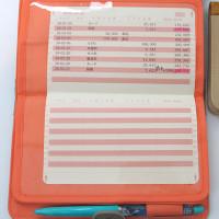 「フェリシモ」の「家計簿不要! 通帳記入で家計管理 開いたまま収納できる通帳ケースの会」
