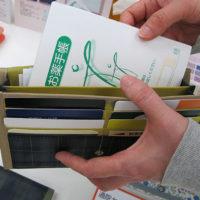 「フェリシモ」で販売中の「通院セットをひとまとめ ホスピタルポーチ〈タータン〉の会」