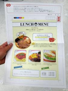 「フェリシモ」の「校閲のプロに教わる 日本語力に自信がつくプログラム」