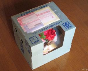 「hibiyakadan.com」の『母の日 アレンジメント「シェールママン ピンク」』