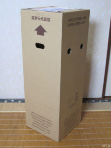 hibiyakadan.comの花鉢『母の日 アジサイ「ペガサス」』が梱包されたダンボール